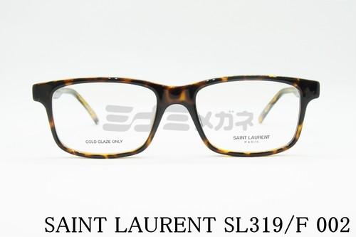 【正規取扱店】SAINT LAURENT(サンローラン)SL319/F 002