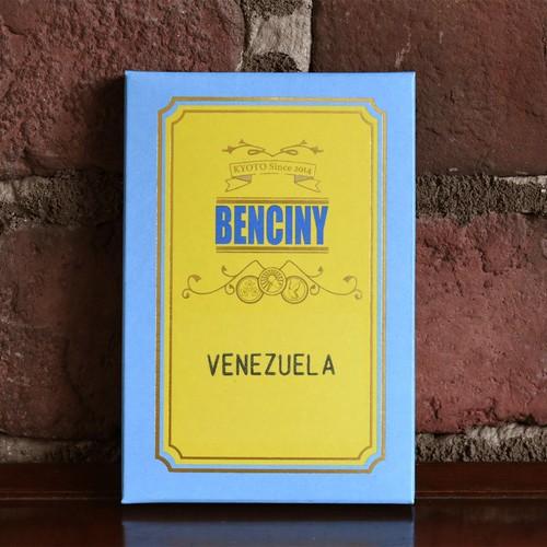 VENEZUELA Chuao 73%【S】
