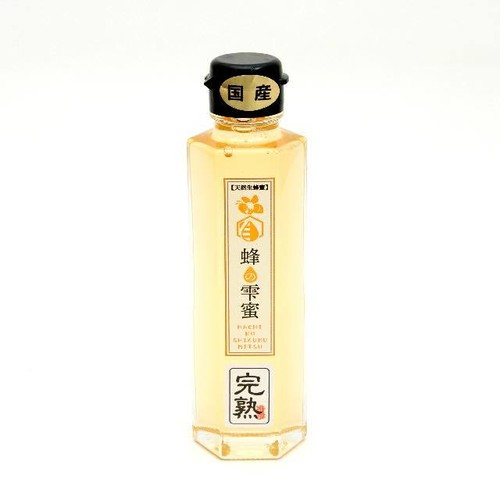 (225g)蜂の雫蜜みかん蜜