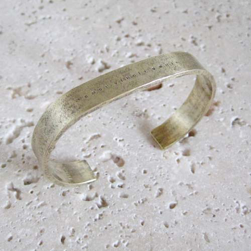 huu brass bangle #2 B-311