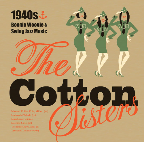 【CD】The Cotton Sisters / The Cotton Sisters