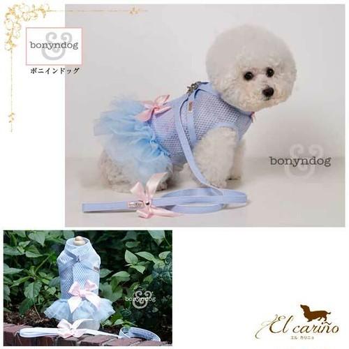 7。Bonyndog【正規輸入】犬 服 ハーネス リード ワンピース 春 夏 秋 冬