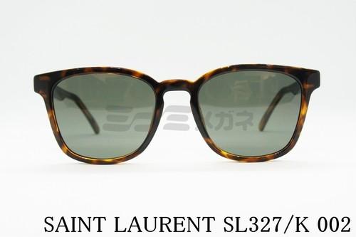 【正規取扱店】SAINT LAURENT(サンローラン)SL327/K 002