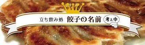 コンプリートセット・87個入り(送料無料)
