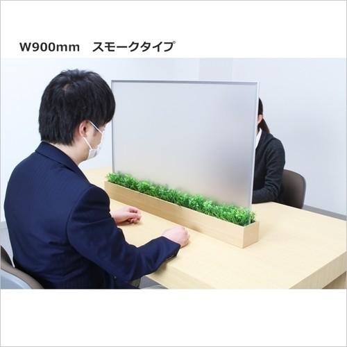 グリーンモード 卓上ポット W900/艶消しタイプ