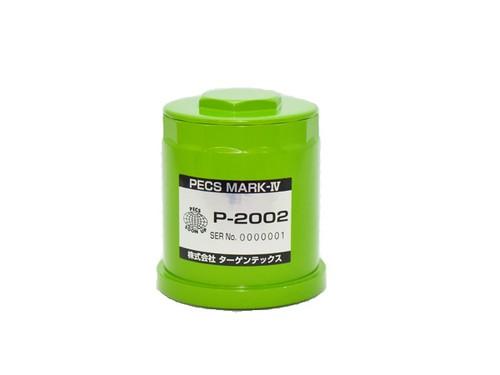 PECS MARK-Ⅳ P-2002