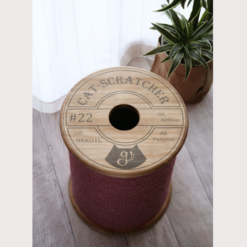 CAT SCRATCH STOOL ---bordeaux---
