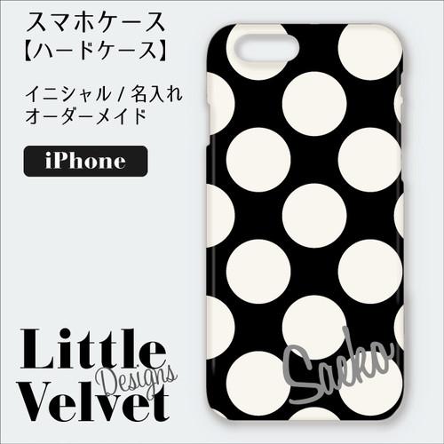 ドット柄*お名前ロゴ入り ハードタイプ iPhoneケース [PC614BKWT] ブラック×ホワイト