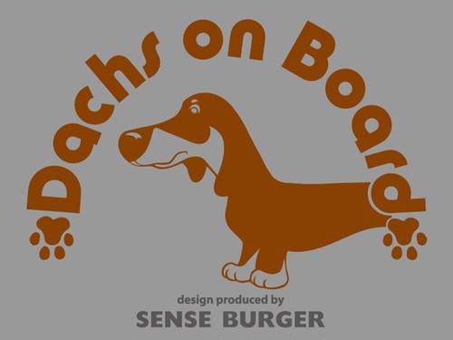dachs on board  ミニチュアダックスフンド 犬 DOG IN CAR Dachshund 車に貼り付け シール ステッカー デカール チョコタン ブラウン 茶色【sti03311bro】