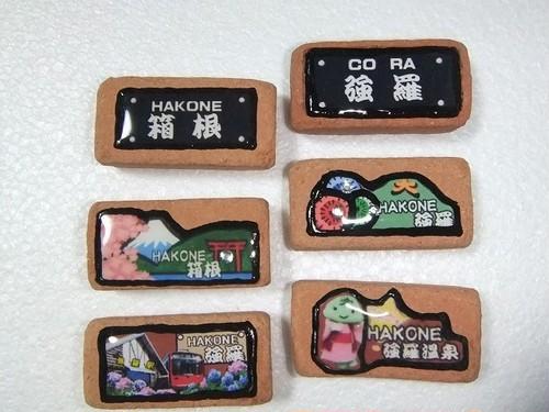 M-H 横濱赤れんがマグネット 「箱根シリーズ」