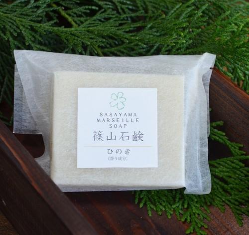 篠山石鹸 (ひのき, 2個)