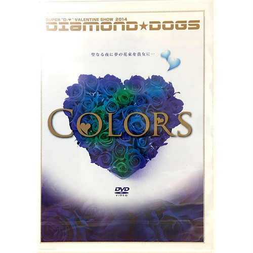 『COLORS』DVD