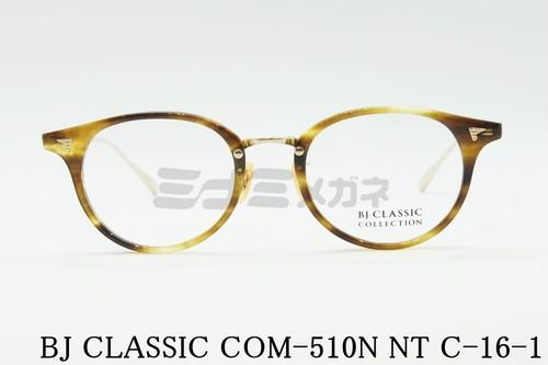 【石原さとみさん着用モデル】BJ CLASSIC(BJクラシック)COM-510N NT C-16-1