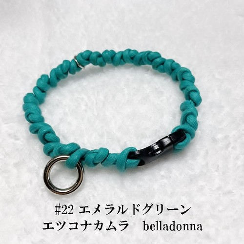エメラルドグリーン色のマクラメ編みの犬首輪