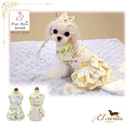 8。Petit Bijou【正規輸入】犬 服 ドレス 動物柄 タオル地 春 夏 秋物