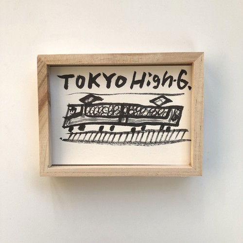 """TOKYO HIGH-G"" Diskah art works"