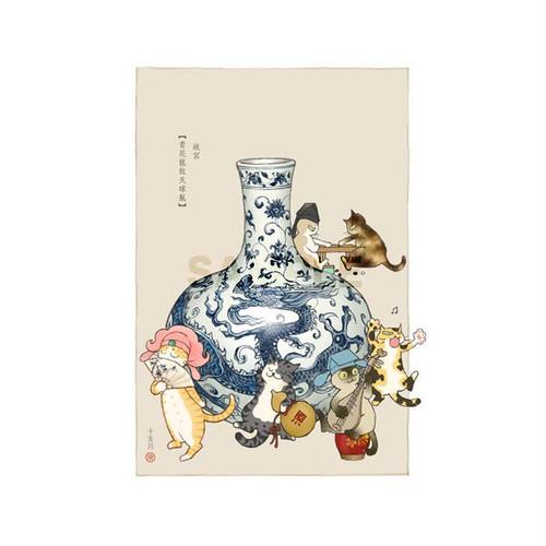台湾ポストカード「故宮・青花龍紋天球瓶」