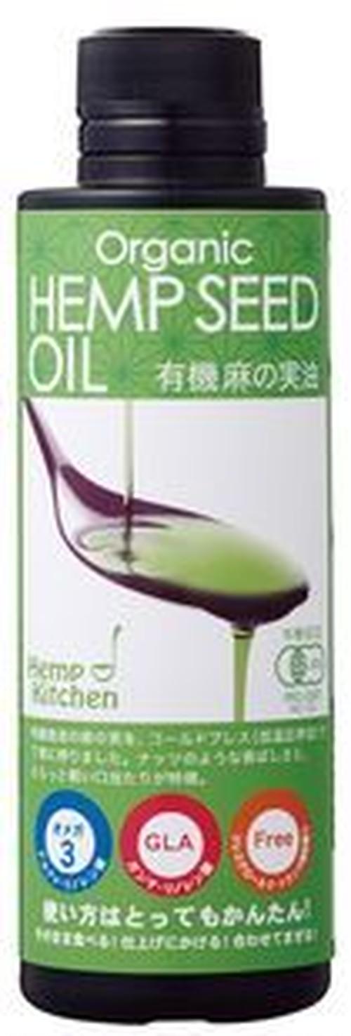 有機麻の実油