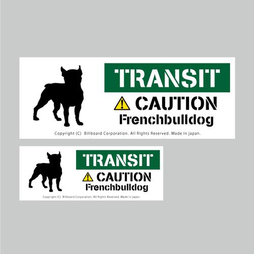 TRANSIT DOG Sticker [French bulldog]番犬ステッカー/フレンチブルドッグ