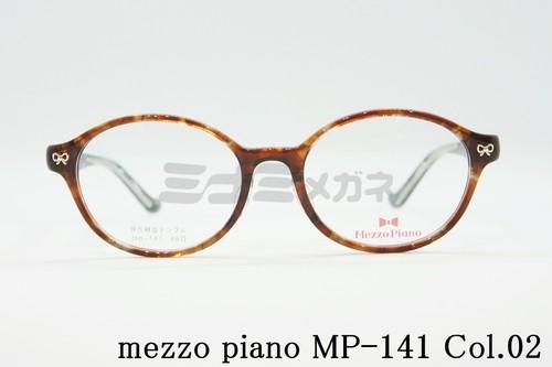 【正規品】Mezzo Piano(メゾピアノ)mp-141 Col.02