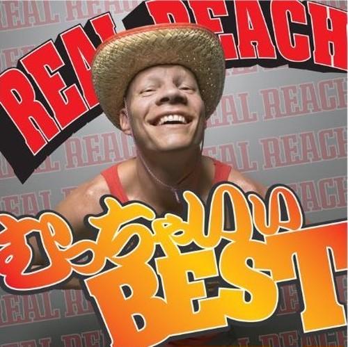 むっちゃいいBEST / RAL REACH
