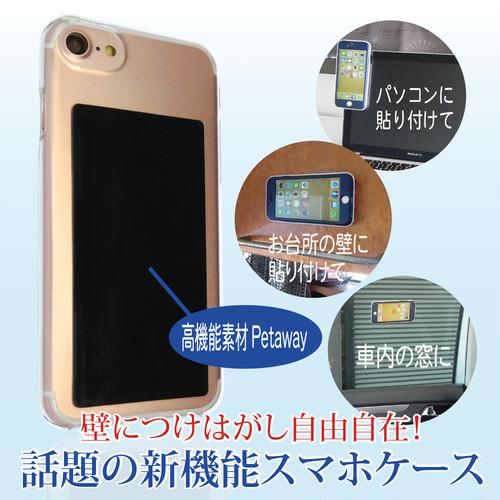 吸着スマートフォンケース iPhone 6.6s.7.8