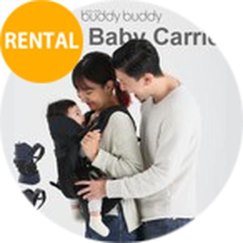 レンタル CLOUD BABY CARRIER(クラウド ベビーキャリア)