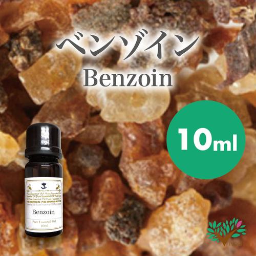 精油 ベンゾイン10ml【英国直輸入】