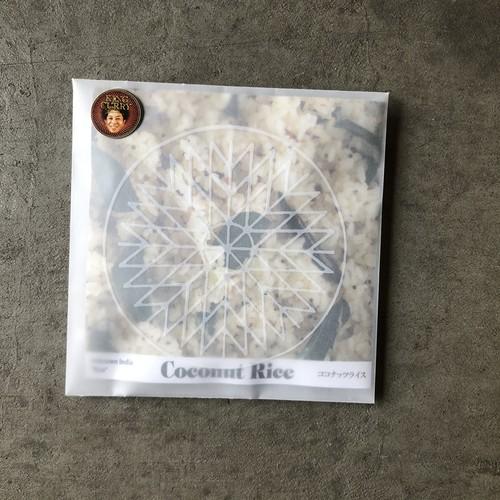 ココナッツライス