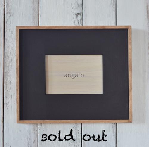 """GIFT            メッセージ付フォトフレーム """"arigato"""" / Dark Brown   素材を活かしたシンプルなデザイン"""