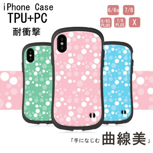 iPhone6-X ケース 耐衝撃 カバー ドット柄 水玉 曲線美 PC+TPU 可愛い 完全保護 ストラップホール付