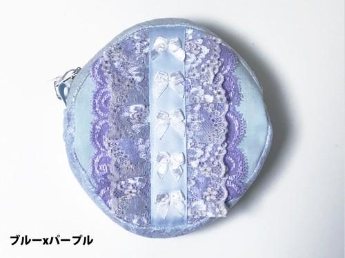 レースポーチ(ブルー×パープル)