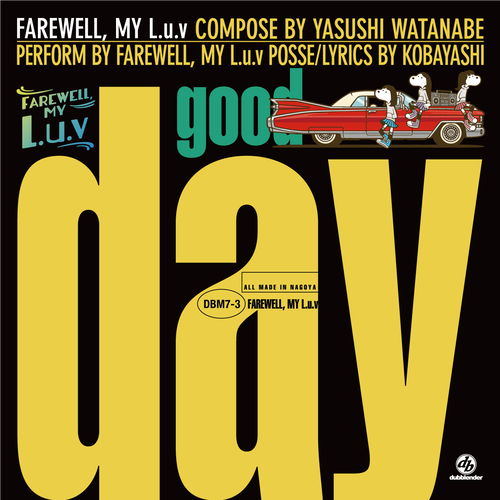 『Good Day』7inch  record
