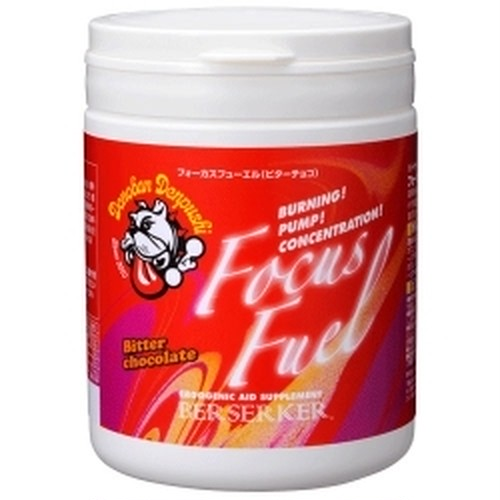 Focus Fuel(フォーカスフューエル)