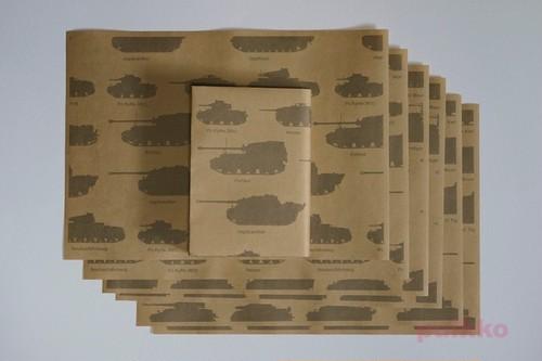 紙製ブックカバー ドイツ戦車