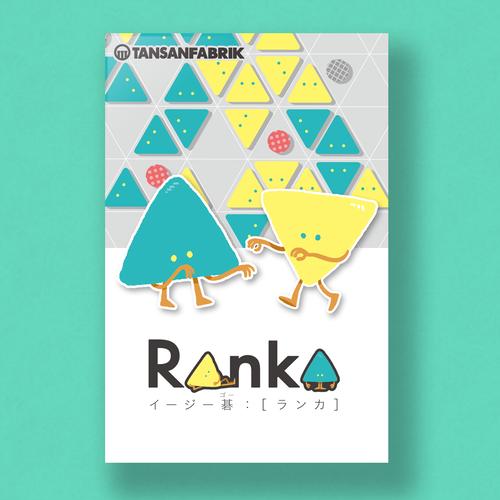 Ranka[ランカ]