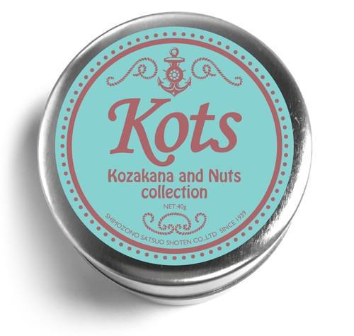 Kots コザカナ&ナッツコレクション