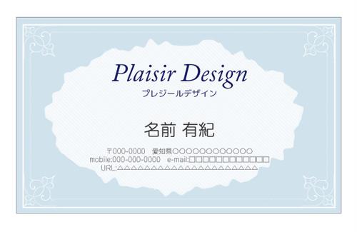【06】華奢な枠で女性らしいデザイン