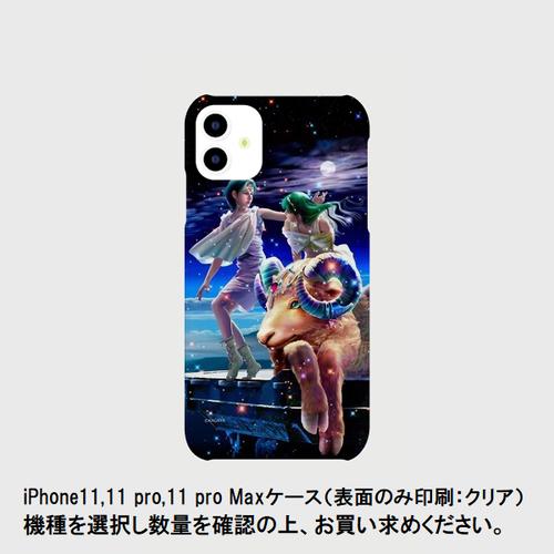 iPhone11,11 pro,11 pro Maxケース(表面のみ印刷:クリア):01_aries(kagaya)