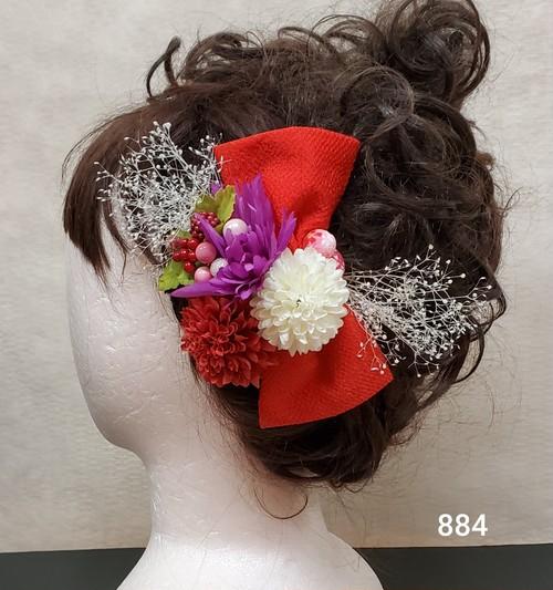 髪飾りno.884