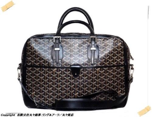 ゴヤール:書類鞄(AMA AMBASS MM)/ノワール