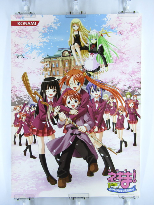 Negima! Magister Negi Magi First Period - B2 Japanese Anime Double Sided Poster