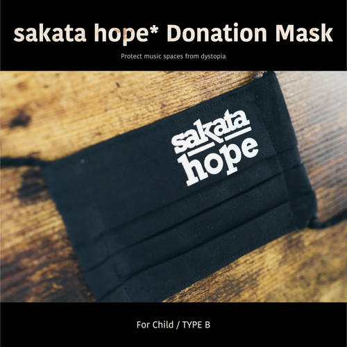 [こども用 / TYPE-B]  sakata hope* Donation Mask