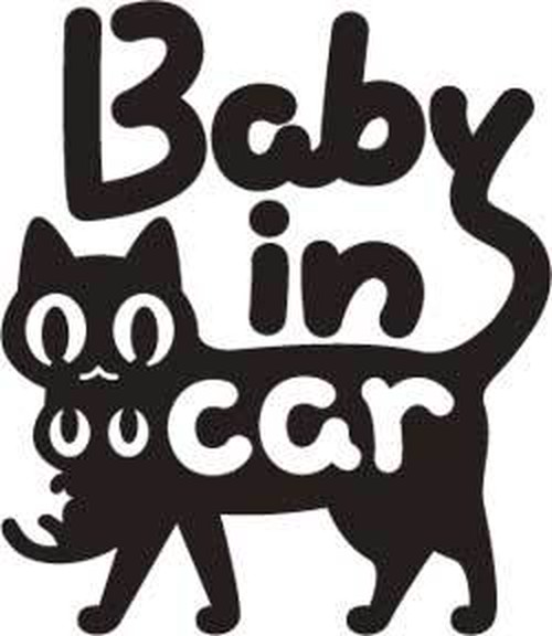 Baby in car カッティングステッカー