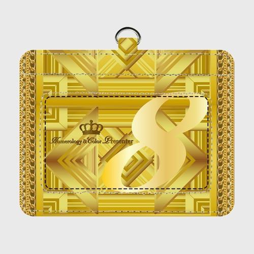 数秘&カラーオリジナルIDカードケース【8・GOLD】翌日発送可能!