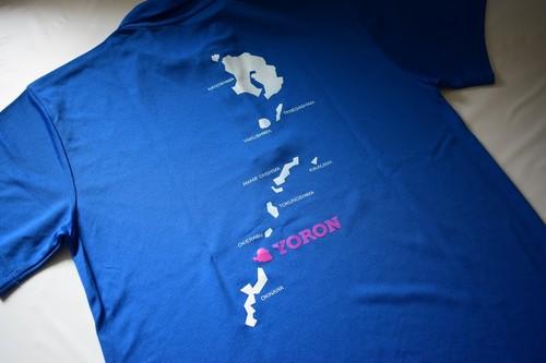 ヨロン島ポロシャツブルー
