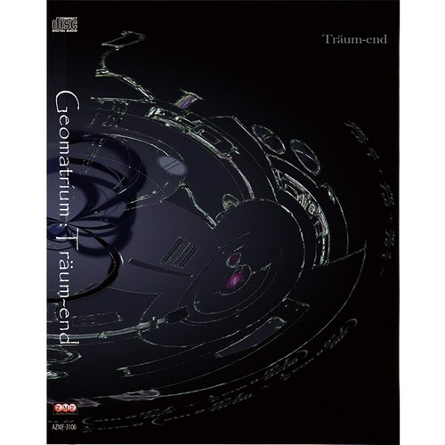 CD Geomatrium  「Träum-end」