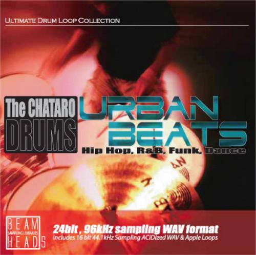 URBAN BEATS  ループ素材/サンプリング CD