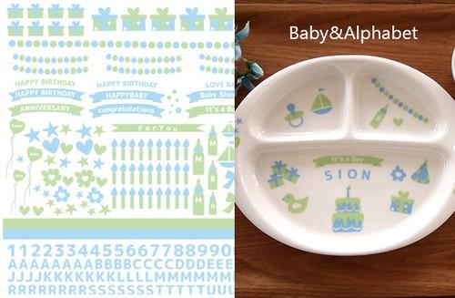 ベビー&アルファベット ブルー A3サイズ(ポーセリンアート用転写紙)