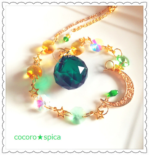 サンキャッチャー Moon Drop (Green ver)